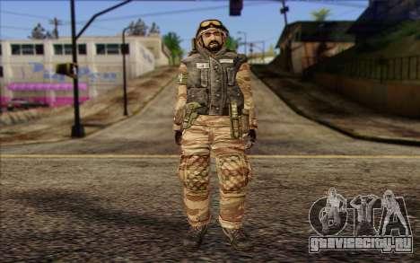 Солдат МЕК (Battlefield 2) Skin 3 для GTA San Andreas