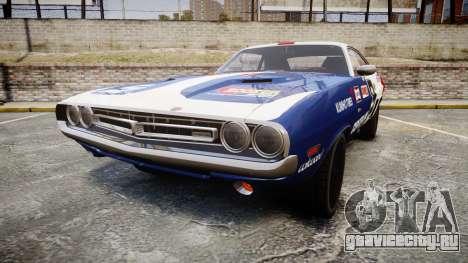 Dodge Challenger 1971 v2.2 PJ10 для GTA 4