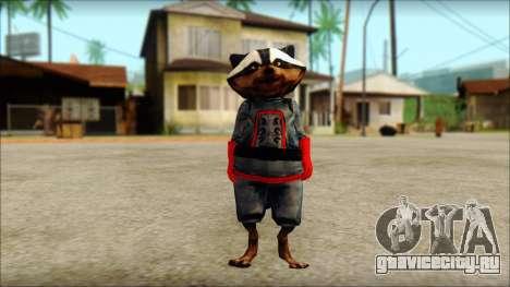 Guardians of the Galaxy Rocket Raccoon v1 для GTA San Andreas