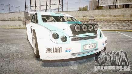 Zenden Cup Fat Lace для GTA 4