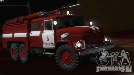 ЗиЛ 131 - АЦ40 для GTA San Andreas