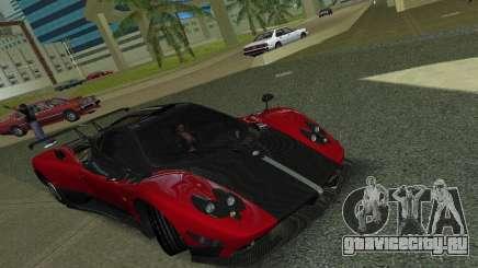 Pagani Zonda Cinque для GTA Vice City