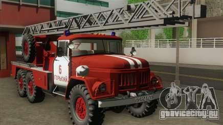 ЗиЛ 131 - АЛ30 для GTA San Andreas