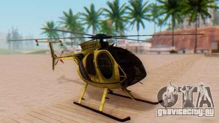 Вертолет MD500E v2 для GTA San Andreas