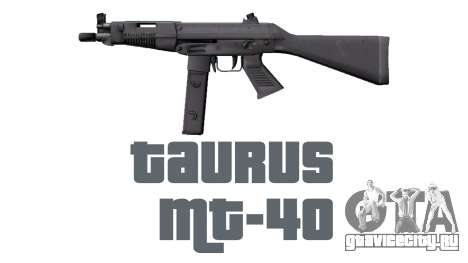 Пистолет-пулемет Taurus MT-40 buttstock1 icon2 для GTA 4 третий скриншот