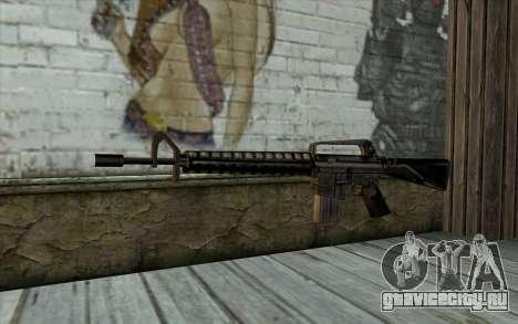 M16 from Beta Version для GTA San Andreas