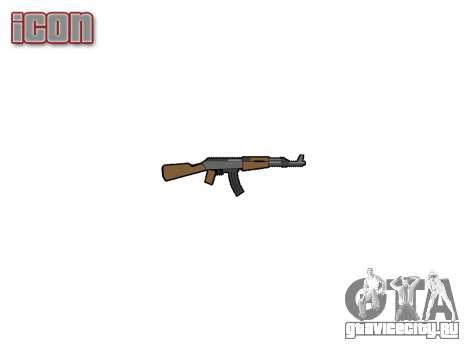 АК-47 graffiti camo для GTA 4 третий скриншот