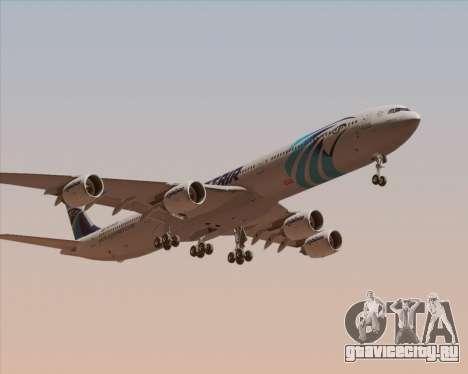 Airbus A340-600 EgyptAir для GTA San Andreas вид слева