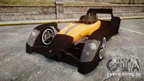 Caparo T1 для GTA 4