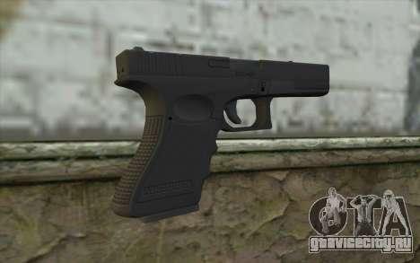 Glock 18C для GTA San Andreas второй скриншот