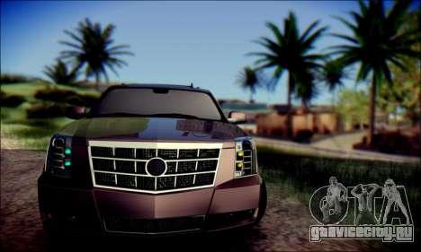 Cadillac Escalade Ninja для GTA San Andreas вид слева
