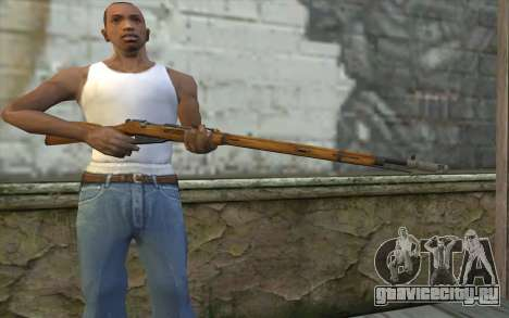 Винтовка Мосина v5 для GTA San Andreas третий скриншот