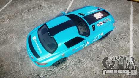 Mercedes-Benz SLS AMG v3.0 [EPM] Kotori Minami для GTA 4 вид справа
