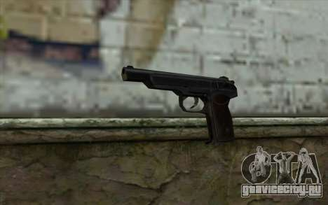АПС from Half - Life Paranoia для GTA San Andreas