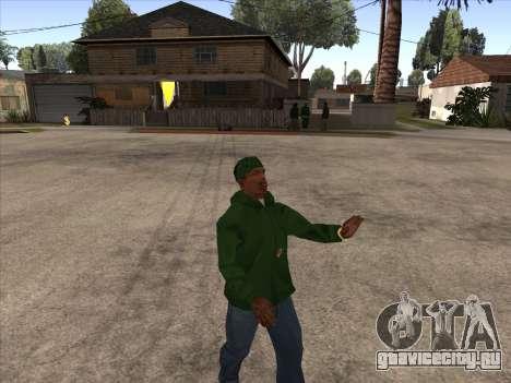 Cleo Walk Style для GTA San Andreas