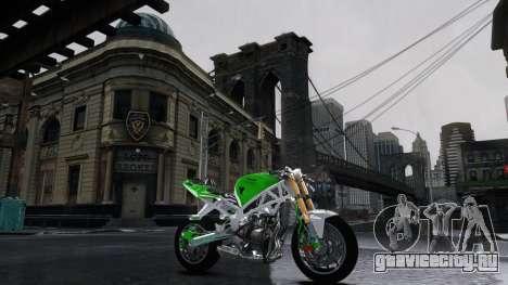 Kawasaki Ninja 636 Stunt для GTA 4 вид слева