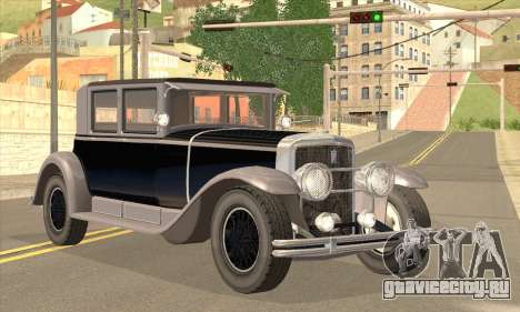Albany Roosevelt для GTA San Andreas