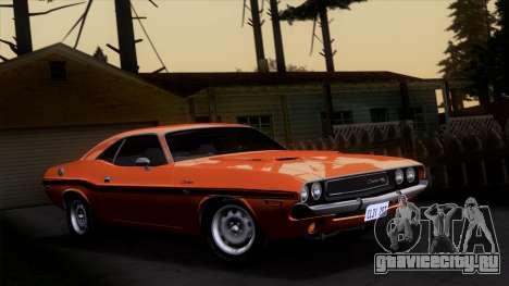 Dodge Challenger 426 Hemi (JS23) 1970 (ImVehFt) для GTA San Andreas вид сбоку