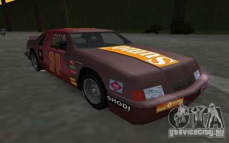 Новые декали и номера Hotring для GTA San Andreas