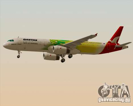 Airbus A321-200 Qantas (Socceroos Livery) для GTA San Andreas вид изнутри