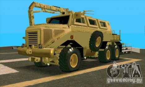 Bonecrusher Transformers 2 для GTA San Andreas