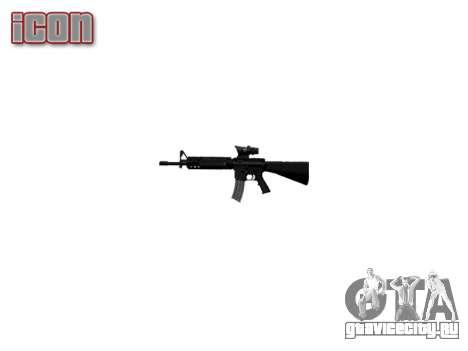 Винтовка M16A4 ACOG target для GTA 4 четвёртый скриншот