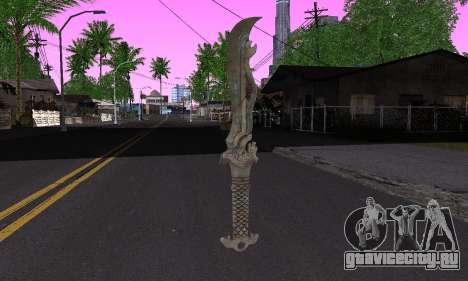 Тот самый клинок (FarCry 3) для GTA San Andreas