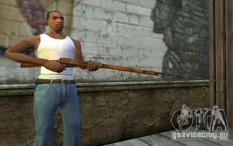Винтовка Мосина v13 для GTA San Andreas третий скриншот