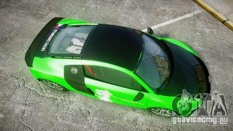 Audi R8 GT Coupe 2011 Yoshino для GTA 4 вид справа