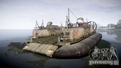 LCAC US Navy для GTA 4