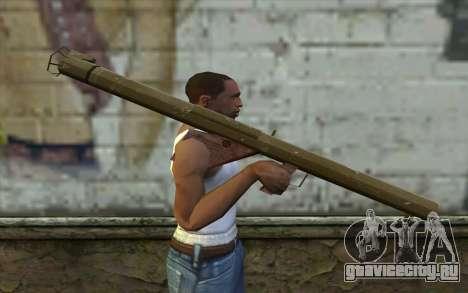 М1 Базука from Day of Defeat для GTA San Andreas третий скриншот