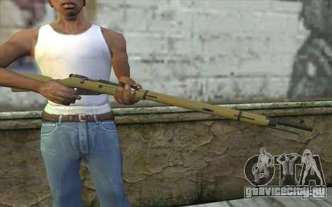 Винтовка Мосина v3 для GTA San Andreas третий скриншот