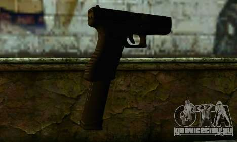 Glock 18 from Medal of Honor: Warfighter для GTA San Andreas второй скриншот
