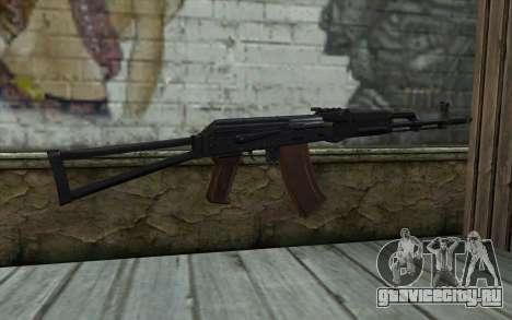 АКС-74 для GTA San Andreas второй скриншот