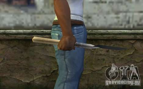 Немецкая лопата для GTA San Andreas третий скриншот