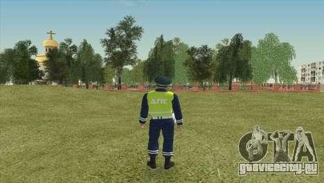 Младший инспектор ДПС для GTA San Andreas второй скриншот