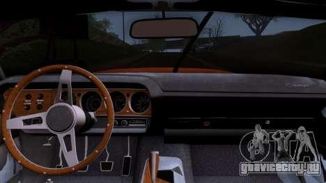 Dodge Challenger 426 Hemi (JS23) 1970 (ImVehFt) для GTA San Andreas вид справа