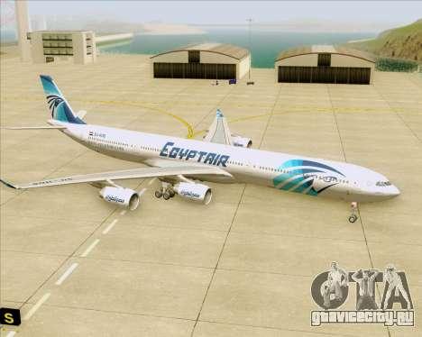 Airbus A340-600 EgyptAir для GTA San Andreas вид снизу