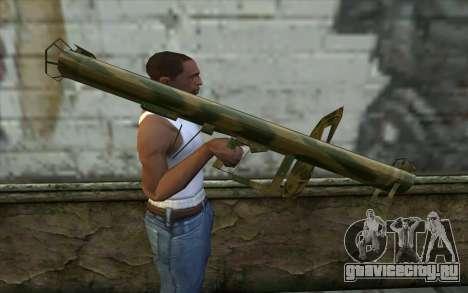 Panzerschreсk from Day of Defeat для GTA San Andreas третий скриншот