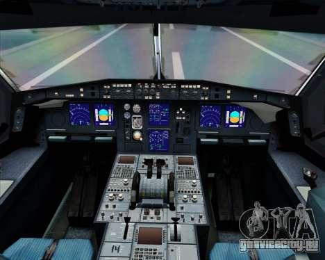 Airbus A340-600 EgyptAir для GTA San Andreas салон