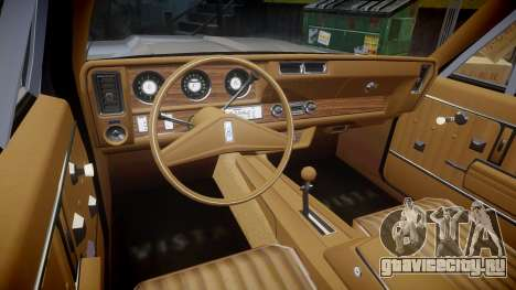 Oldsmobile Vista Cruiser 1972 Rims1 Tree2 для GTA 4 вид сзади