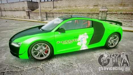 Audi R8 GT Coupe 2011 Yoshino для GTA 4 вид слева