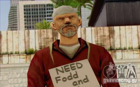 Член отряда IAЫ Skin 1 для GTA San Andreas третий скриншот