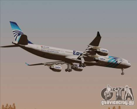 Airbus A340-600 EgyptAir для GTA San Andreas вид сзади