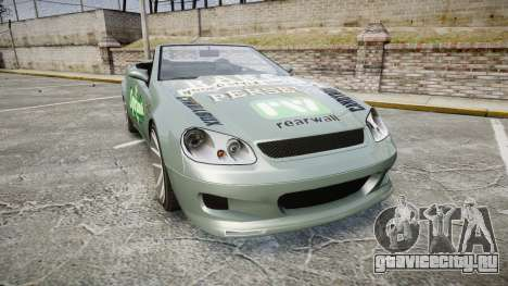 Benefactor Feltzer Grey Series v2 для GTA 4