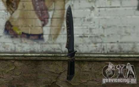 Knife from CS:S Bump Mapping v1 для GTA San Andreas