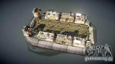 LCAC US Navy для GTA 4 вид справа