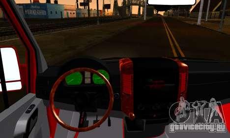 Mercedes-Benz Sprinter VIP для GTA San Andreas вид сзади слева