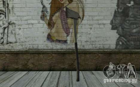 Пожарный топор (DayZ Standalone) v3 для GTA San Andreas