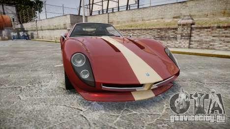 Grotti Stinger GT для GTA 4